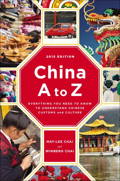 China A to Z: Everything You Need to Know to Understand Chinese Customs and Culture (2015 Edition)