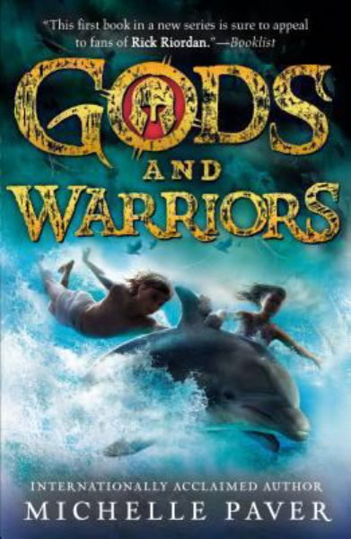 Gods and Warriors (Bk. 1)