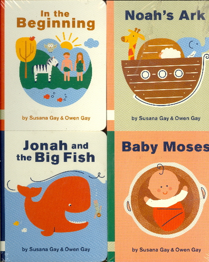 Favorite Bible Stories (In the Beginning/Noah's Ark/Jonah and the Big Fish/Baby Moses)