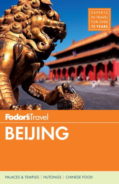Fodor's Beijing (5th Edition)