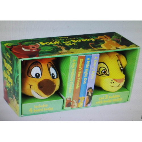 The Lion King Book and Buddy Set