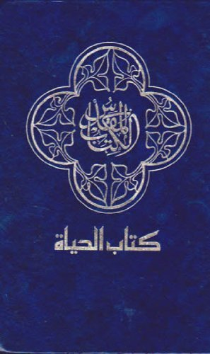 NAV Arabic Contemporary Bible (Large Print, Blue)